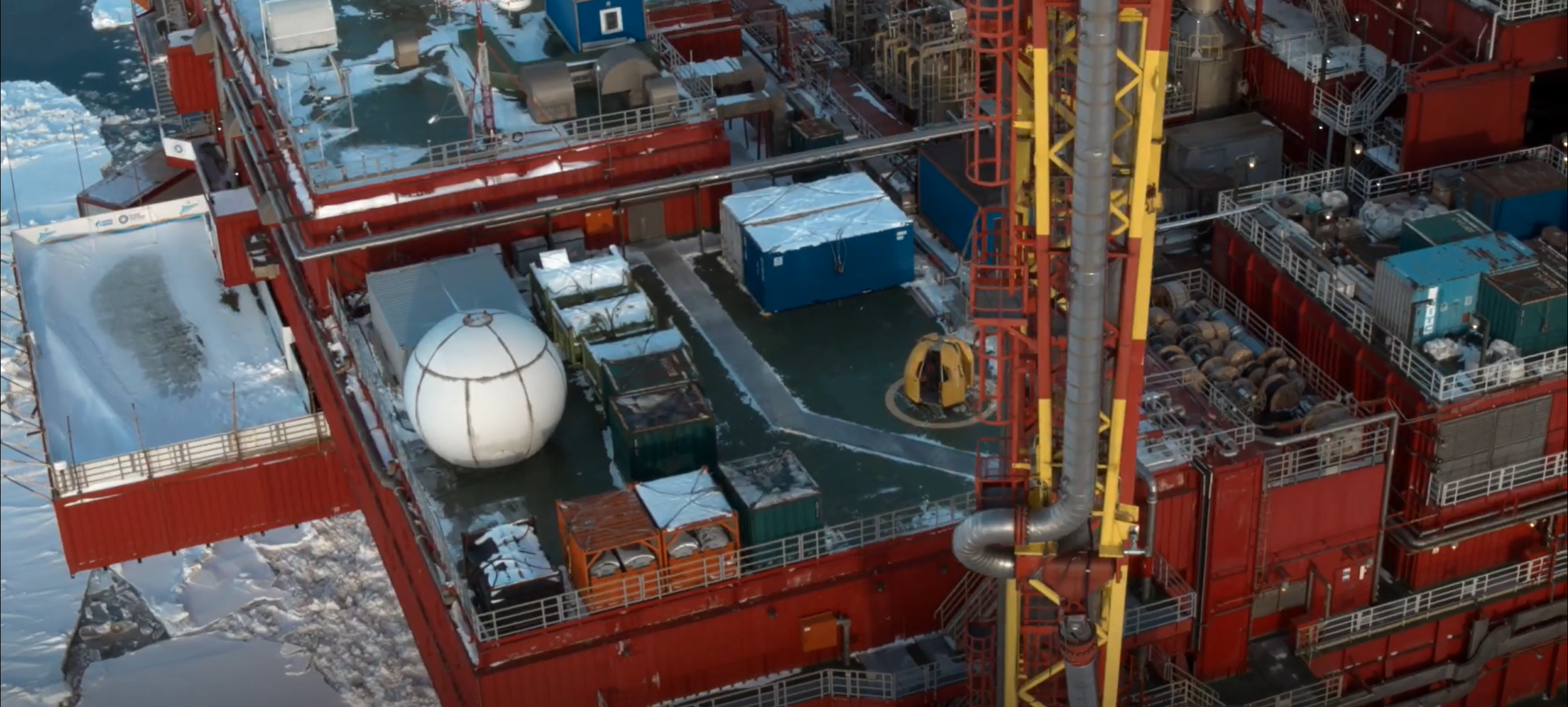 Read Press release: Yamal megaproject now with 20 Reflex Marine crew transfer carriers